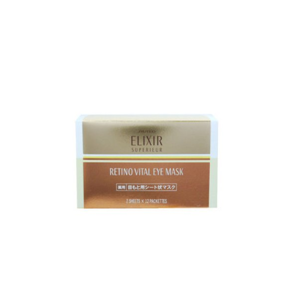 Photo1: SHISEIDO ELIXIR SUPERIEUR Retino Vital Eye Mask 12 packages (24 sheets)  (1)