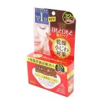 Photo3: KOSE Clear Turn Skin Fluffy Eye/Mouth Zone Mask 32 pairs / 64 sheets (3)