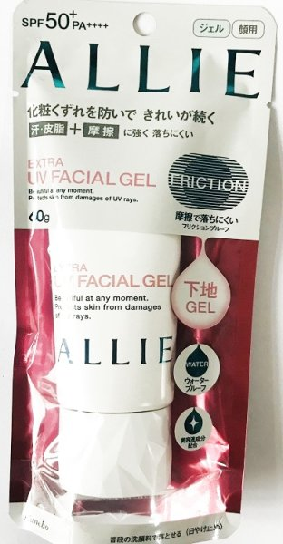 Photo1: Kanebo ALLIE Extra UV Facial Gel [FOR FACE SPF 50 + / PA ++++ 60g] (1)