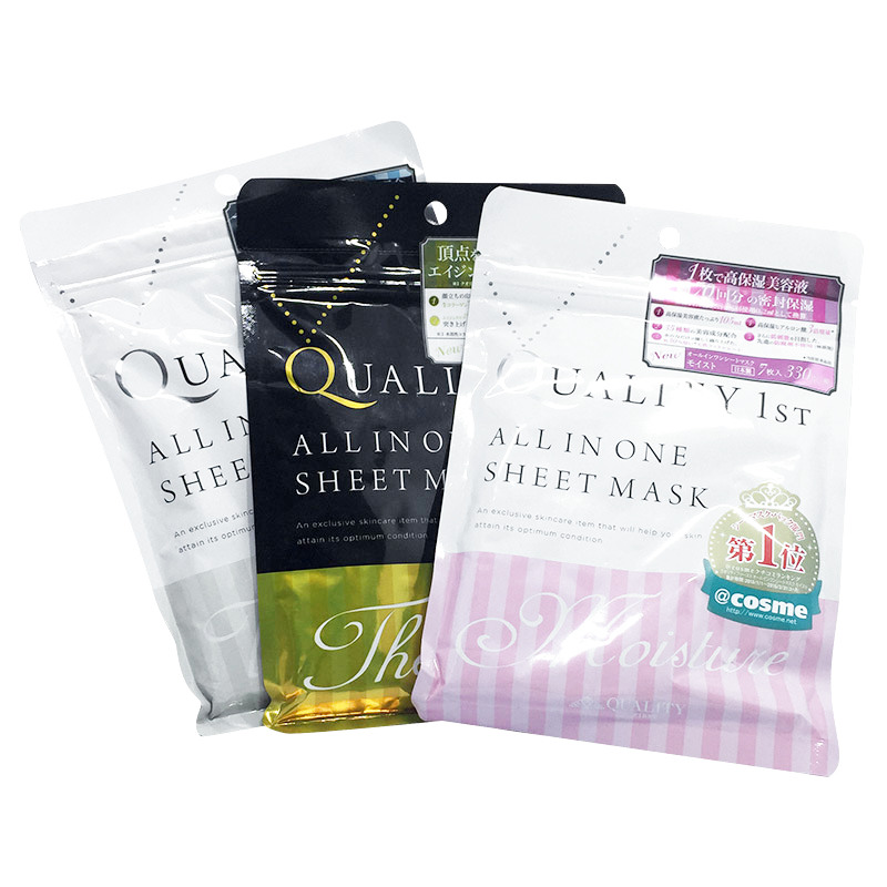 Photo1: Quality 1st Moisture Face mask 5 sheets (1)