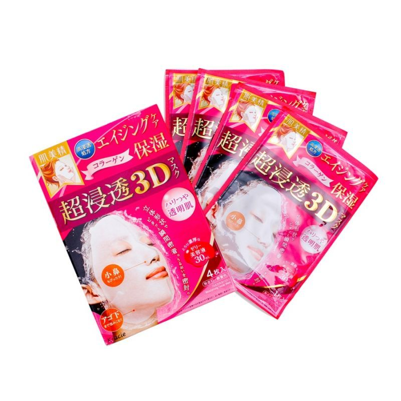 Photo1: Hadabisei Skin beauty super penetration 3D face mask aging moisturizing 4 sheets (1)