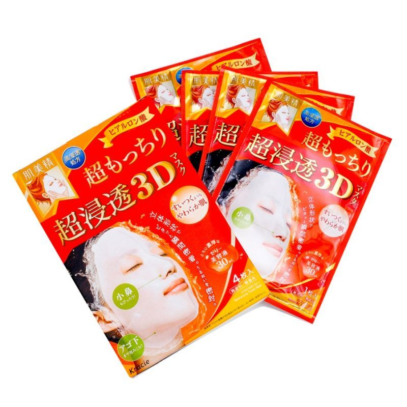 Photo1: Hadabisei Skin beauty Super penetration 3D Mask Ultra moisture 4 sheets (1)