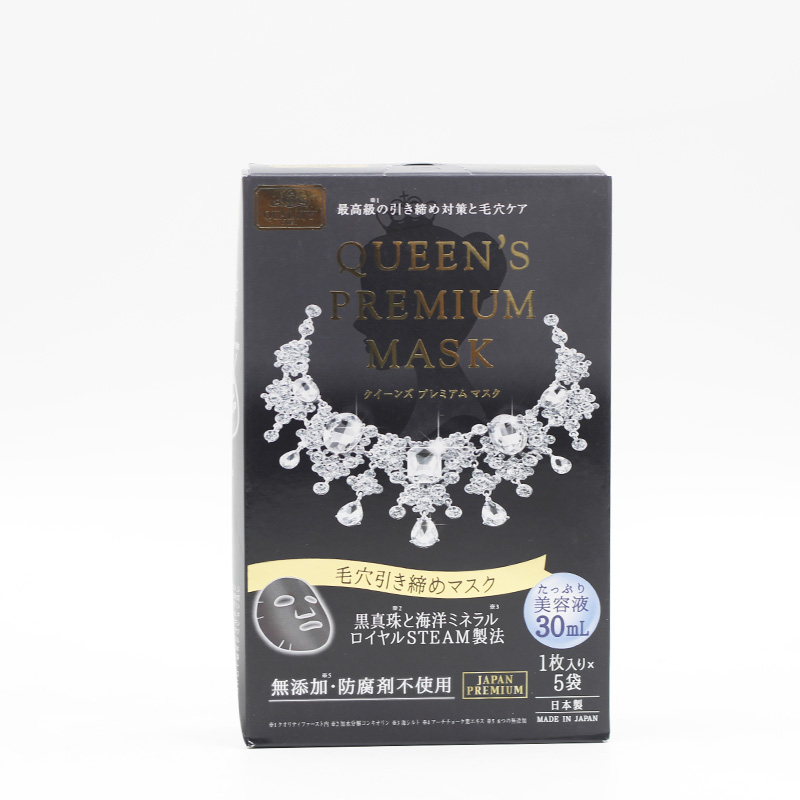 Photo1: Quality First Queens Premium Super Moisturizing Mask 5 sheets (1)