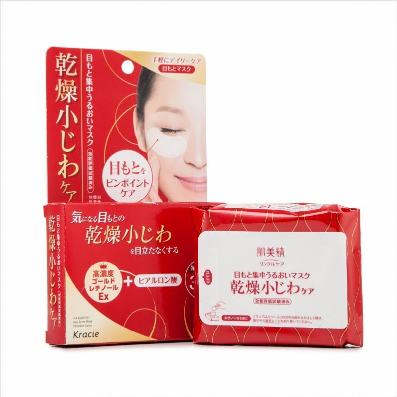 Photo1: KRACIE Eye Concentrated Wrinkle Care Mask 60 sheets (1)
