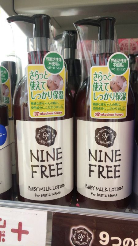 Photo1: MADE IN JAPAN Nine Free Extra Baby Milk Lotion 300ml (1)