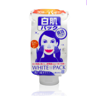Photo1: Pearl extract formulation Utena white skin Clear pack 140g  (1)