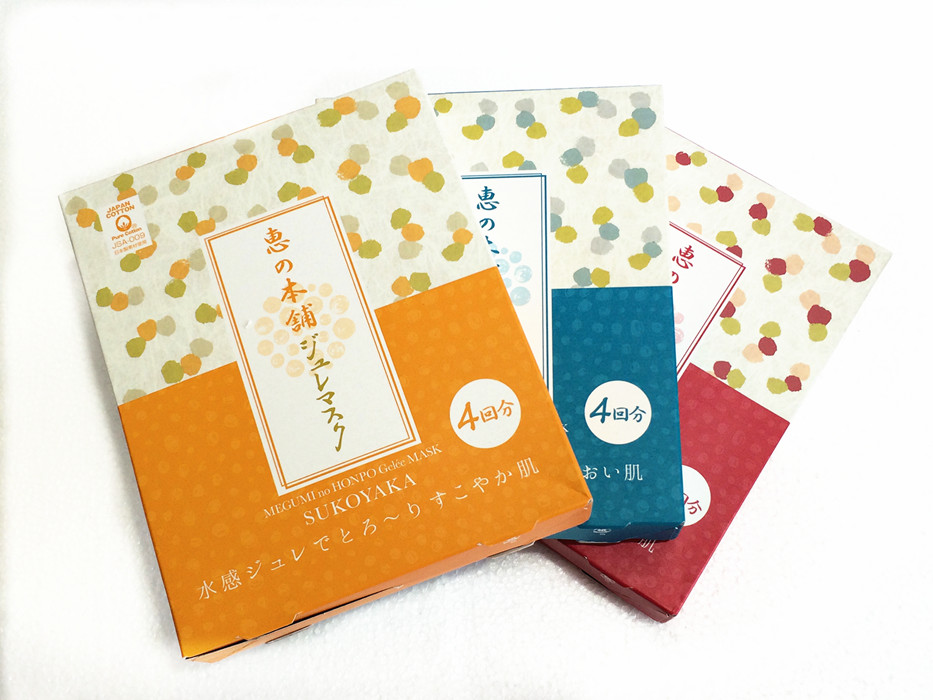Photo1: Megumi no Honpo New Gelee Mask for combination skin (1)