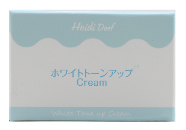 Photo1: Milky white tone up cream 40g (1)