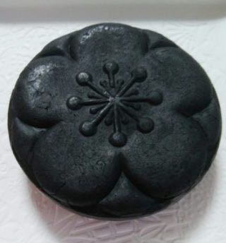 Photo1: Premium black paint with lactic acid bacteria 120g painted facial washing non-additive (1)