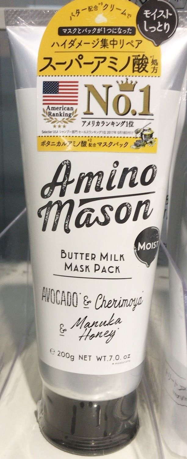 Photo1: Amino Mason Moist Butter Milk Hair Mask Pack 200g (1)