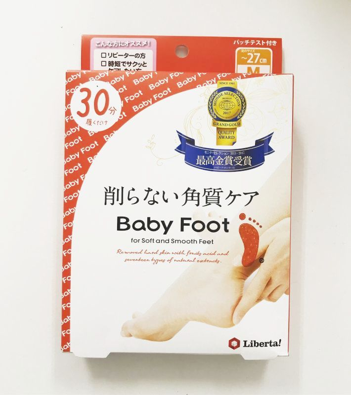 Photo1: Baby foot 30/60 minutes Type (1)