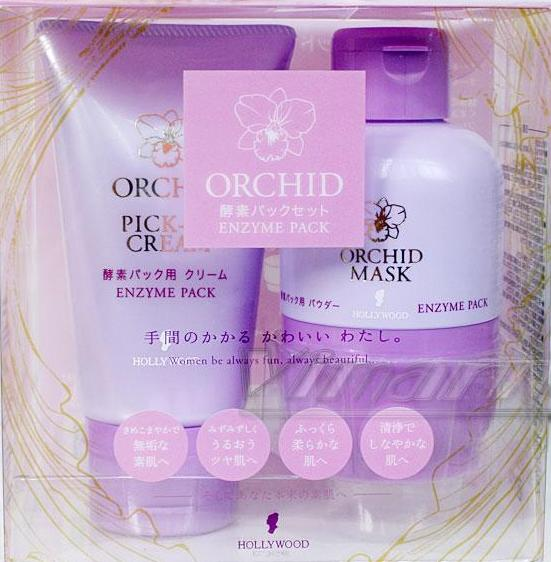 Photo1: Hollywood Orchid Oxygen Pack Set (1)