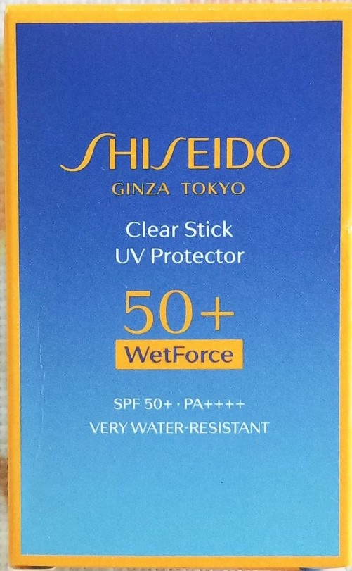 Photo1: Clear Stick UV Protector 15g (1)