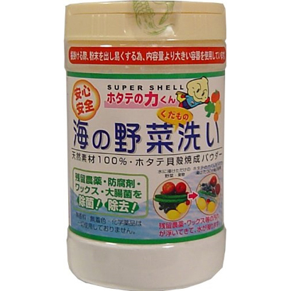 Photo1: Super shell scallops power washing vegetables and fruits 90g * 2 set (1)